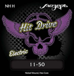 NH-H Hit Drive Heavy